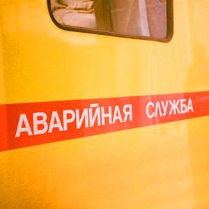 Аварийные службы Ахтубинска
