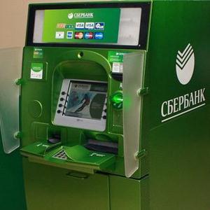 Банкоматы Ахтубинска