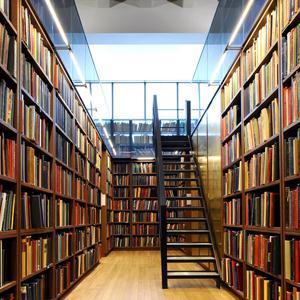 Библиотеки Ахтубинска