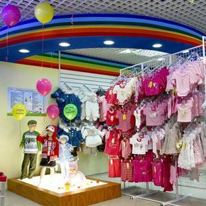 Детские магазины Ахтубинска