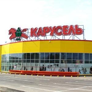 Гипермаркеты Ахтубинска