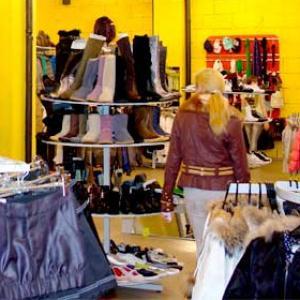 Магазины одежды и обуви Ахтубинска