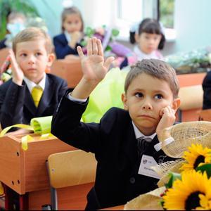 Школы Ахтубинска