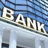 Банки в Ахтубинске