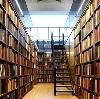 Библиотеки в Ахтубинске