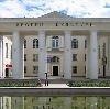 Дворцы и дома культуры в Ахтубинске