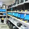 Компьютерные магазины в Ахтубинске