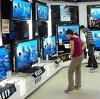Магазины электроники в Ахтубинске