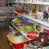 Магазины хозтоваров в Ахтубинске