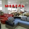 Магазины мебели в Ахтубинске