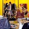 Магазины одежды и обуви в Ахтубинске