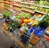 Магазины продуктов в Ахтубинске
