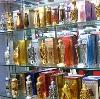 Парфюмерные магазины в Ахтубинске