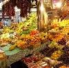 Рынки в Ахтубинске