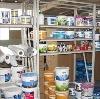 Строительные магазины в Ахтубинске