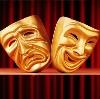 Театры в Ахтубинске