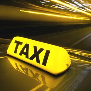 Такси Ахтубинска